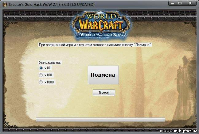 A wow admin panel v for world of warcraft tbc